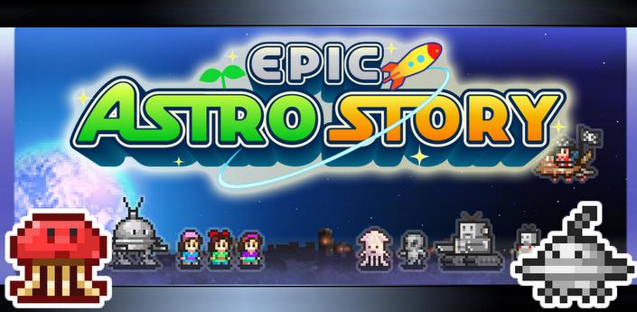 epic astro story