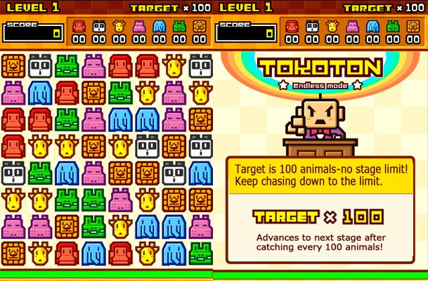 Game Teka teki Android 4