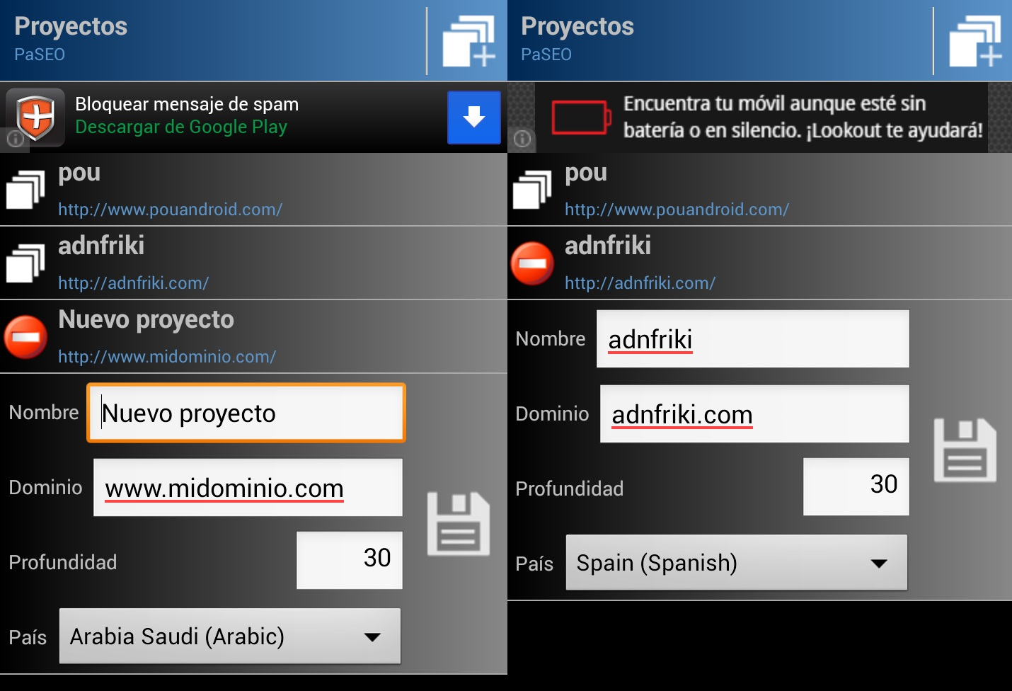 pa seo android