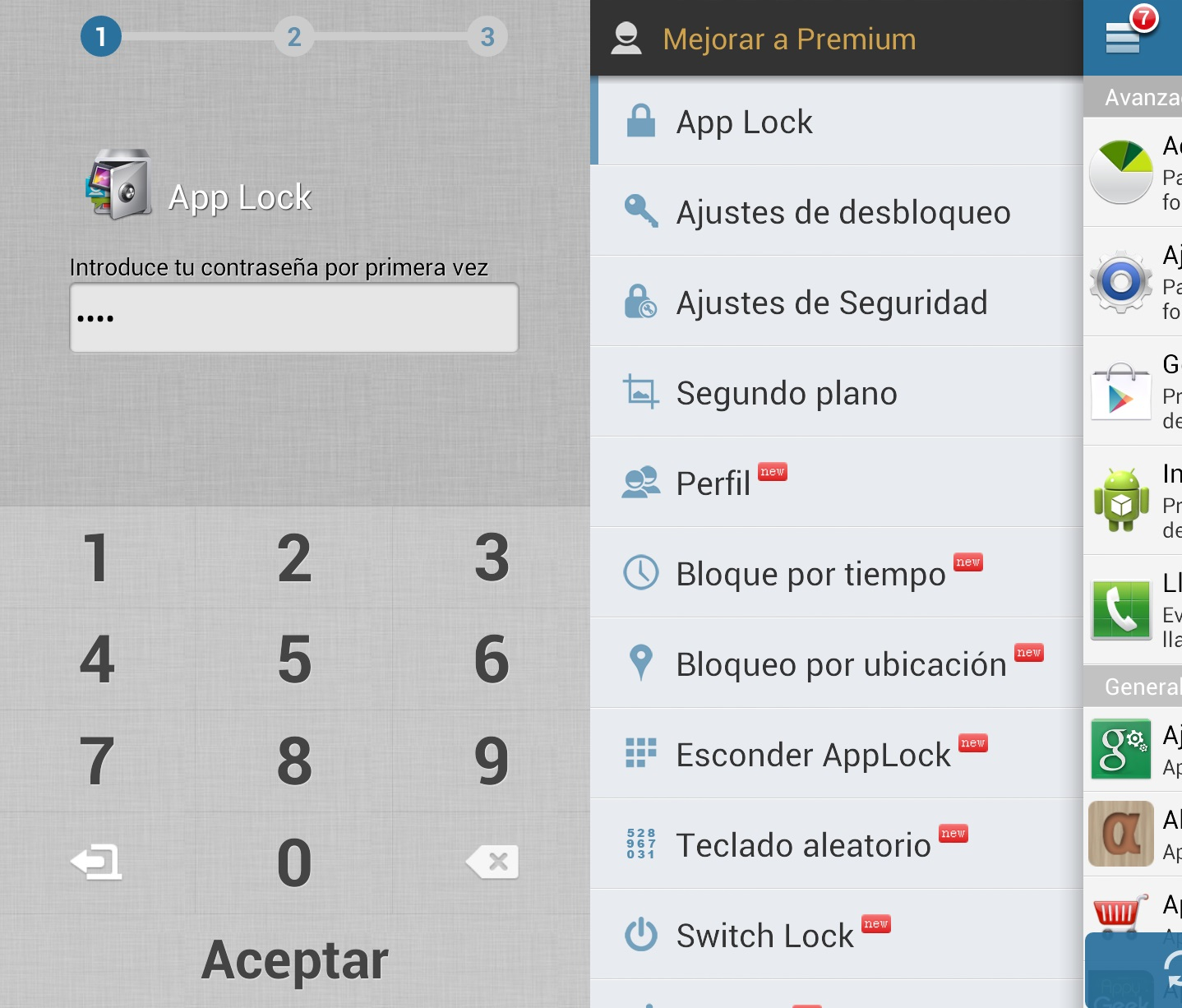 app lock android