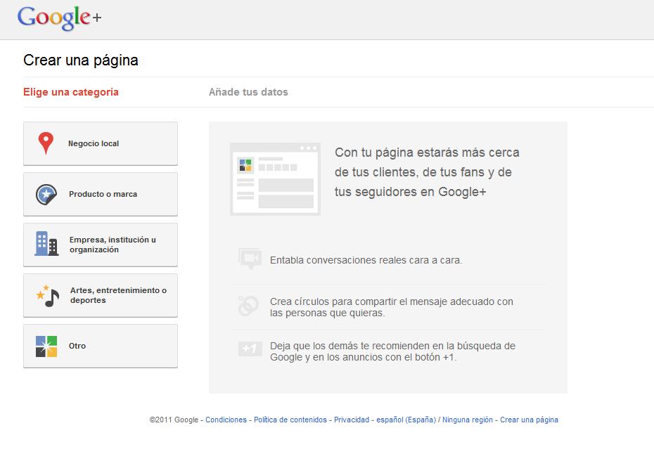 crear pagina en google+ paso 1