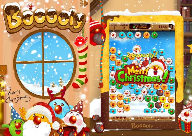 Santa Booooly