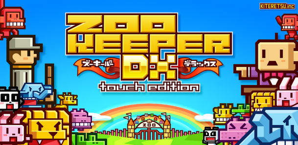zoo keeper dx android