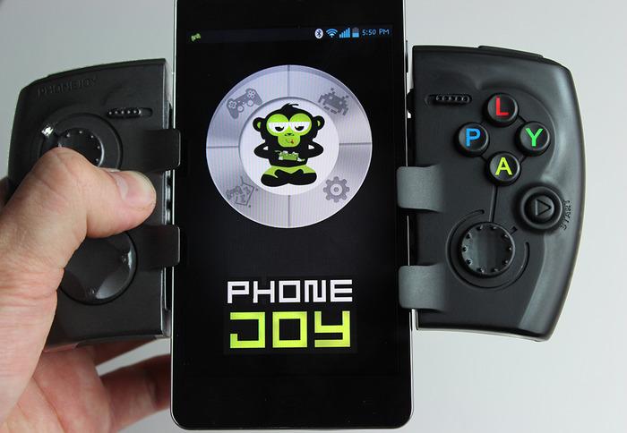 phonejoy