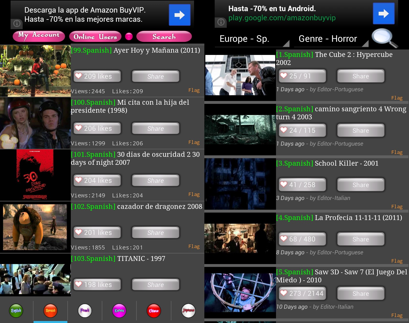 movietube app android