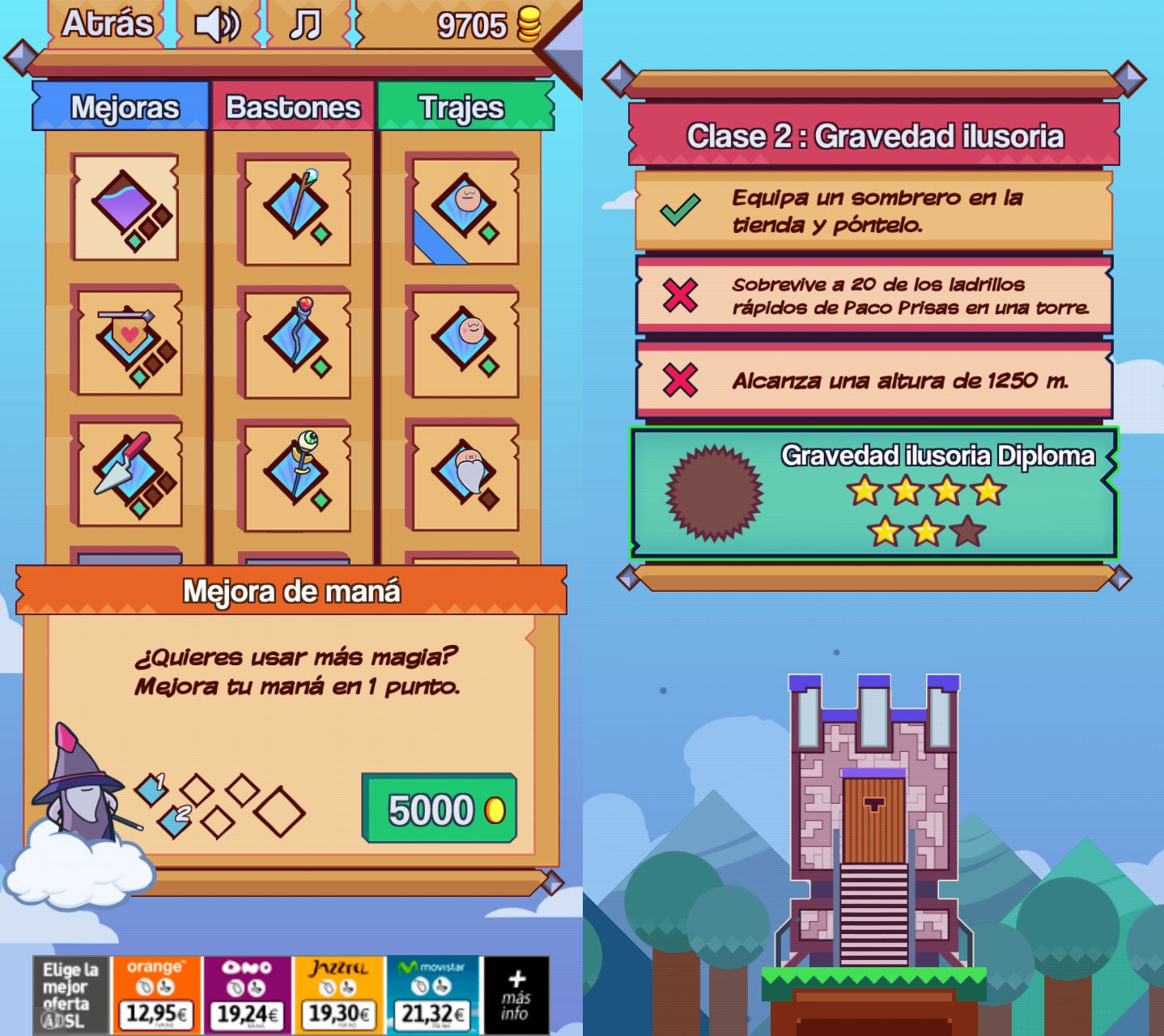 99-Bricks-Wizard-Academy-Android